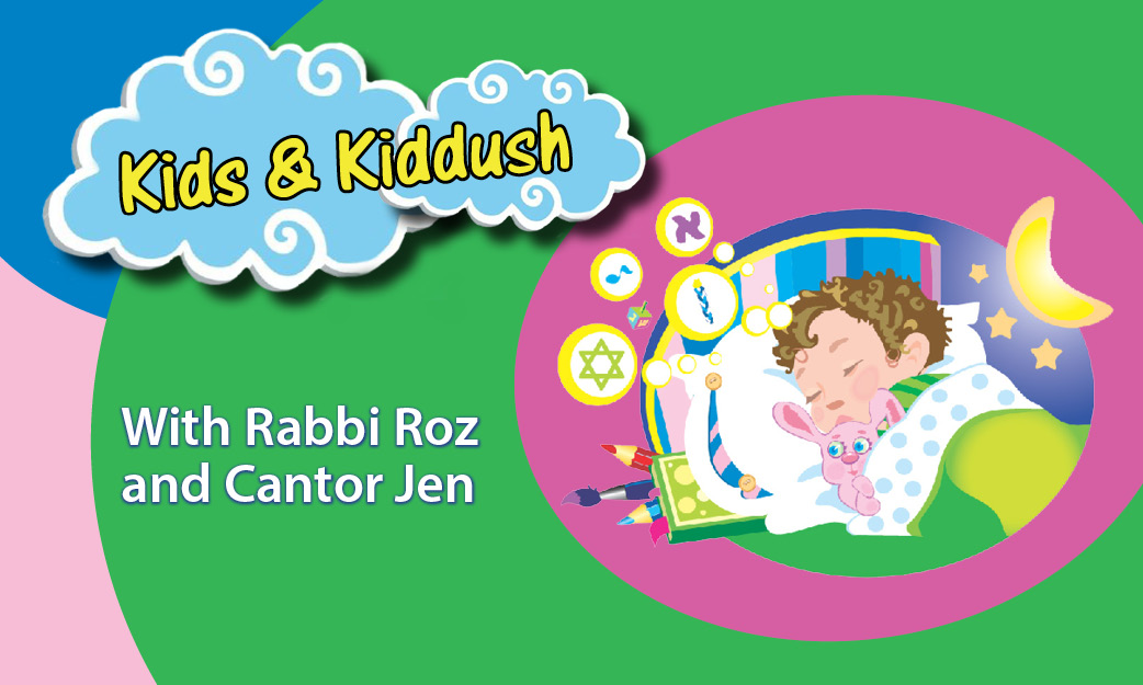 Join us on select Fridays to celebrate a Shabbat with a kid-friendly dinner at 5:00 pm, kid's service, crafts and other activities, such as story time. FREE event. Click image above for upcoming dates.