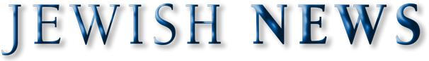 Jewish News Logo
