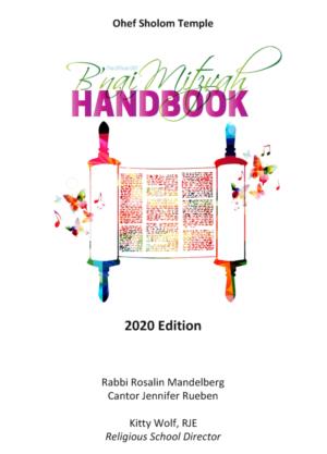 B'nai Mitzvah Handbook_2020 cover