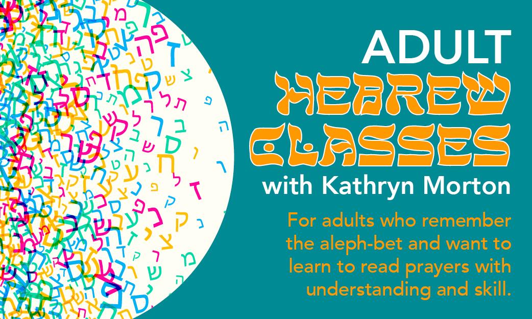 Adult Hebrew Classes