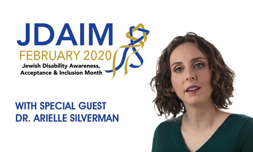 JDAIM with Dr. Arielle Silverman
