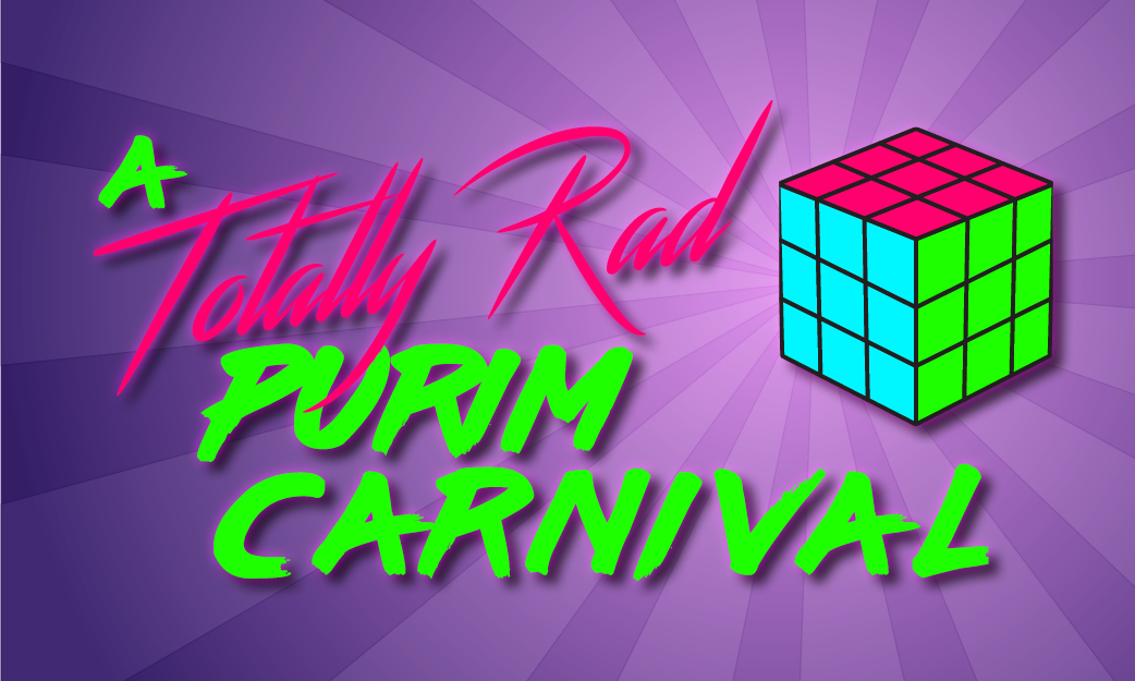 A Totally Rad Purim Carnival