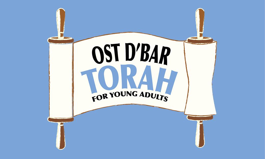 D'Bar Torah