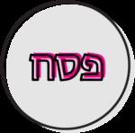 Passover_Jewish Federations