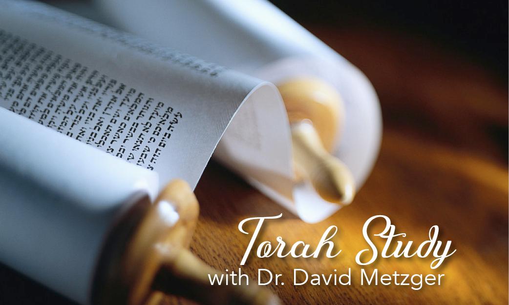Torah Study 2020_Thumbnail