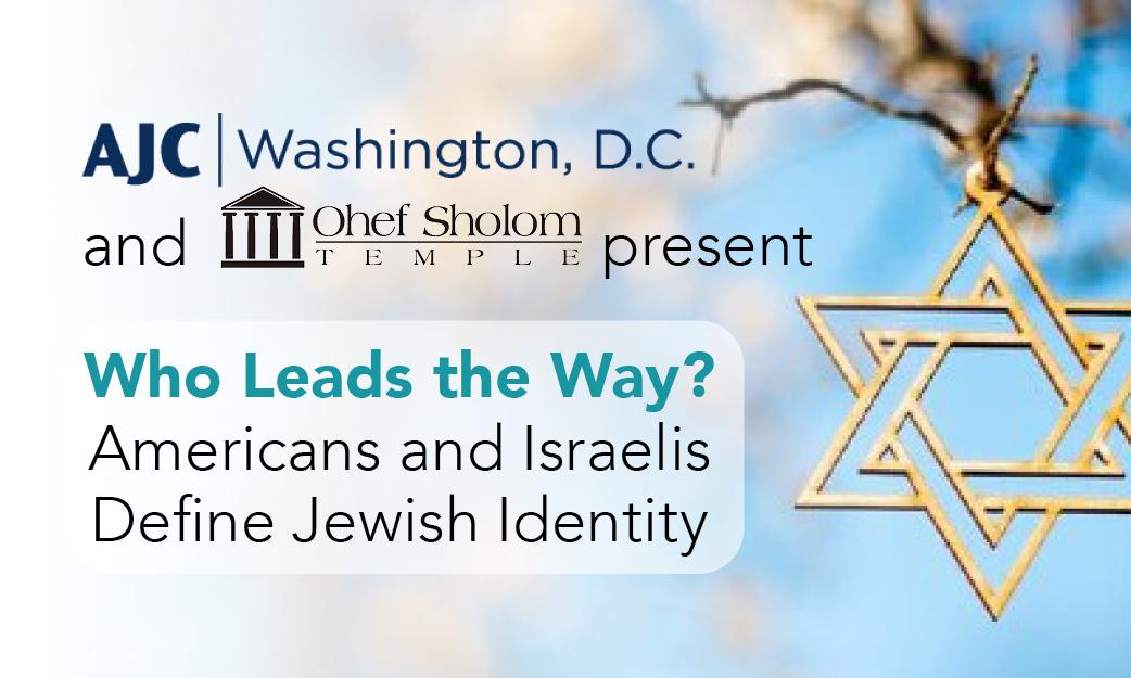 Anti-Racism Course with Rabbi Roz