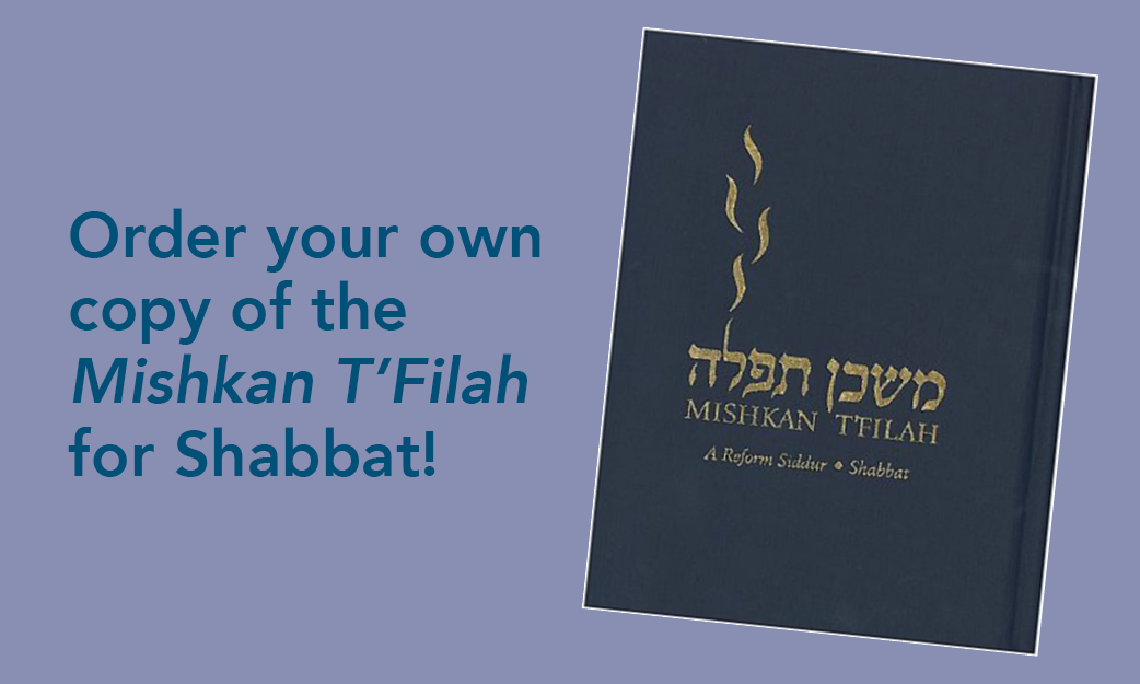 Purchase Your Mishkan T'Filah