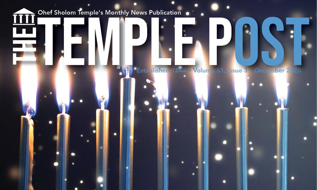 2020 Bulletin Thumbnails_012-December