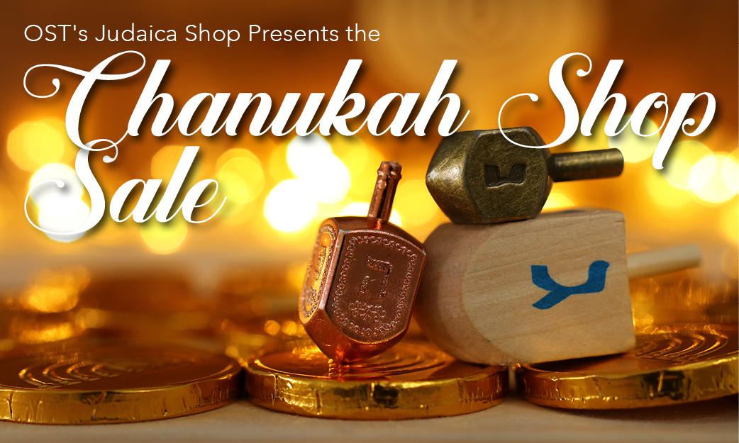 Chanukah Shop Sale